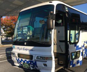 広島と岡山を結ぶ高速バスをお得に利用する回数券の使い方 |